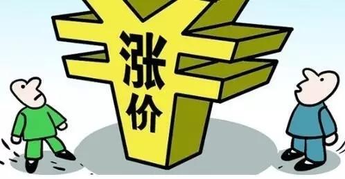 """2017装修大涨价!抓住一个月""""省钱时间"""""""